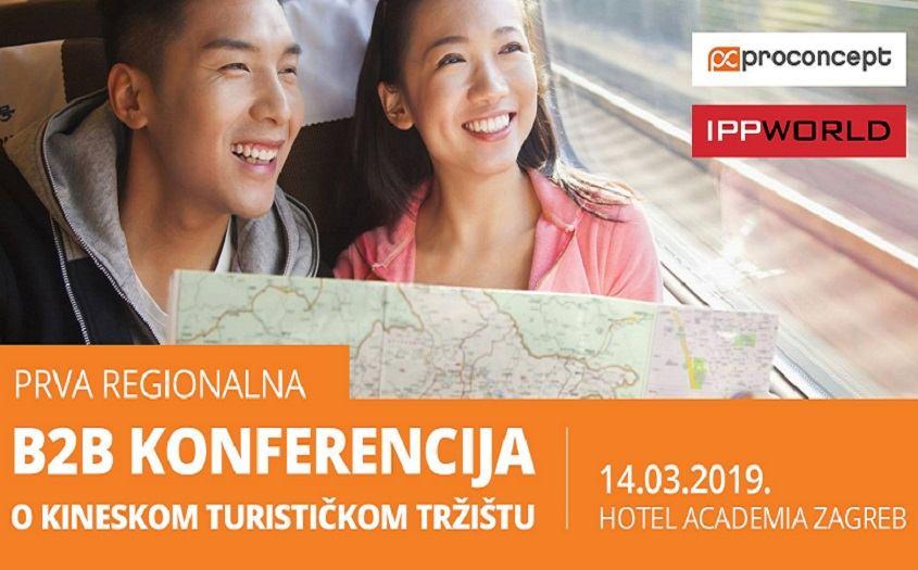 1. Regionalna konferencija o kineskom turističkom tržištu