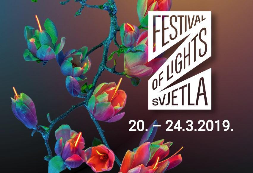 Festival Svjetla u Zagrebu